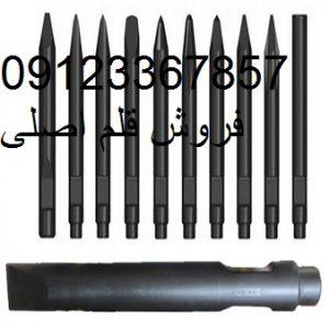 انواع قلم چکش هیدرولیکی پیکور