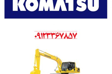 فروش قطعات و لوازم یدکی لودر کوماتسو w120