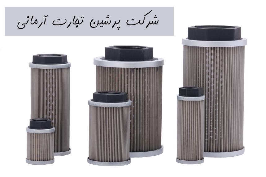 انواع فیلتر در ابعاد مختلف